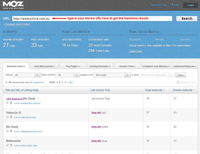 Open Site Explorer tool